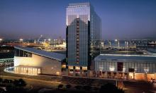 Cape Town ICC - Venue for the Third Global Symposium on Health Systems Research 2014